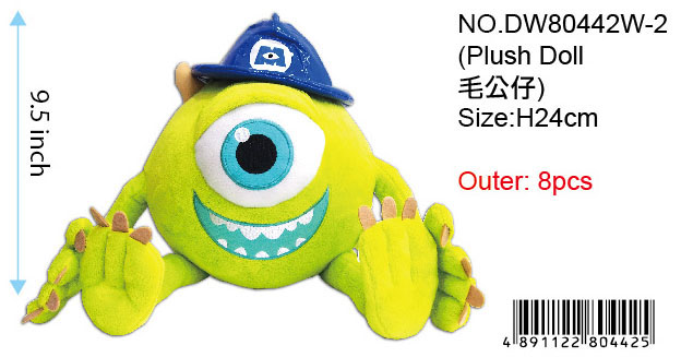MONSTERS INC  MIKE PLUSH DOLL