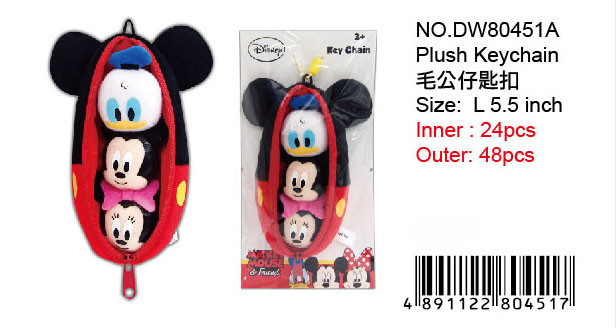 MICKEY PLUSH DOLL KEY