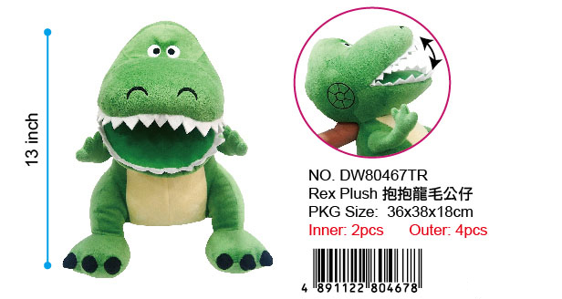 REX PLUSH DOLL