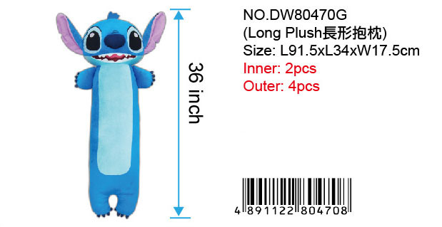 STITCH LONG PLUSH