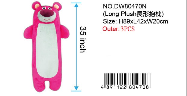 LOTSO LONG PLUSH