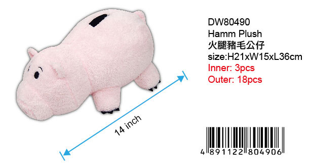 HAMM PLUSH DOLL