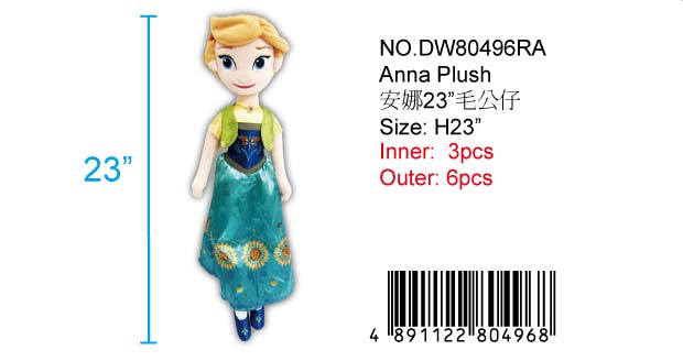 FROZEN ANNA PLUSH DOLL