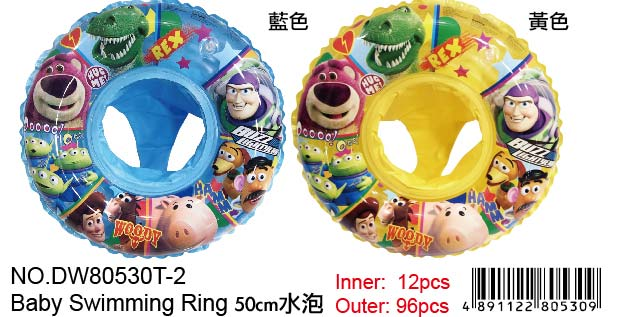 TOY STORY 50CM SWIMMING RING
