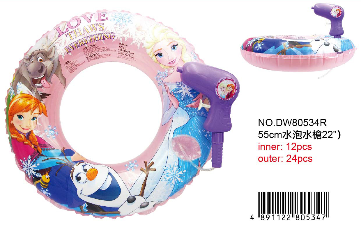 FROZEN 55CM SWIMMING RING