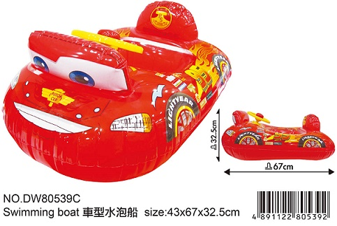 CARS SWIMMING BOAT