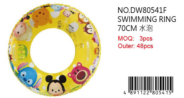 TSUM TSUM 70CM SWIMMING RING