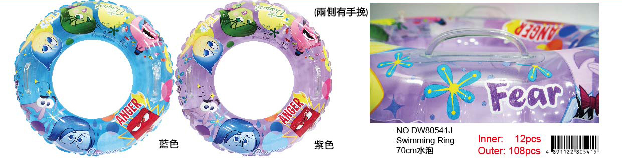 INSIDE OUT 70CM SWIMMING RING