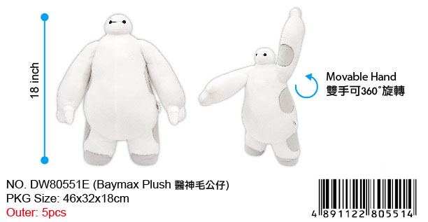 BIG HERO 6  PLUSH DOLL