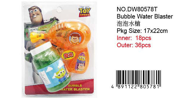 TOY STORY BUBBLE SET(DX50636T)