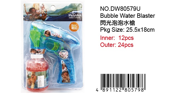 MOANA BUBBLE BLASTER