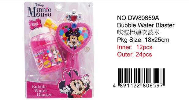 MINNIE BUBBLE BLASTER