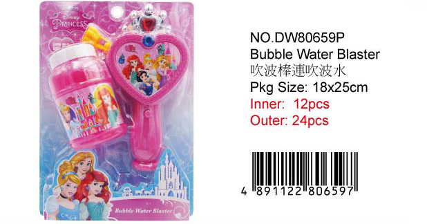 PRINCESS BUBBLE BLASTER