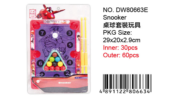 BIG HERO 6  SNOOKER SET