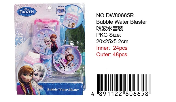 FROZEN BUBBLE BLASTER