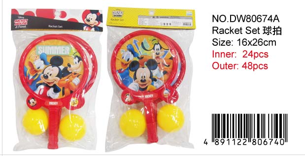 MICKEY BADMINTON SET