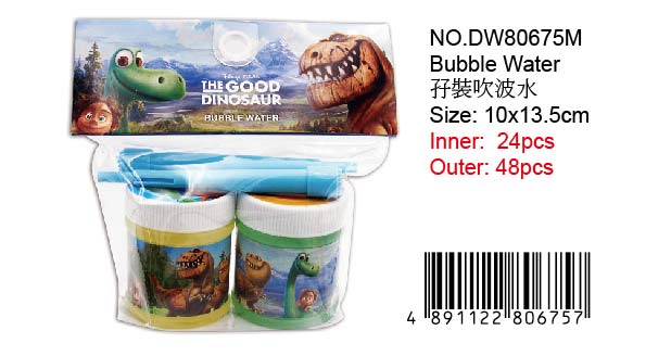 THE GOOD DINOSAUR BUBBLE WATER GUN