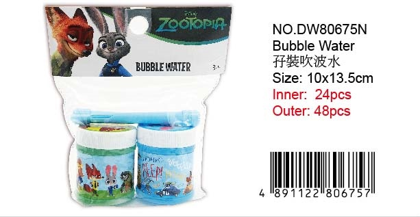 ZOOTOPIA BUBBLE WATER GUN