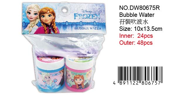 FROZEN BUBBLE WATER GUN