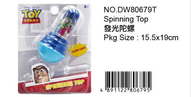 TOY STORY PUMP ROCKET