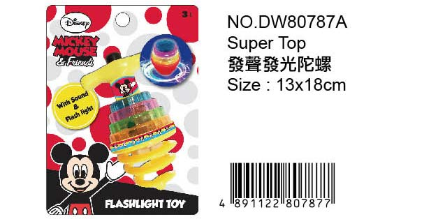 MICKEY FLASHLIGHT TOY