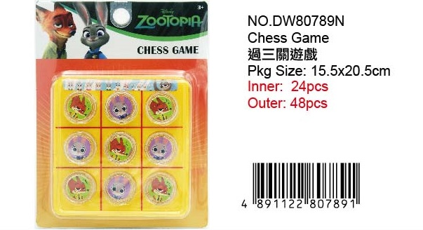 ZOOTOPIA CHESS GAME