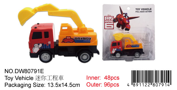 BIG HERO 6 HEAVY LOAD TRANSPORTER