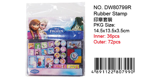 FROZEN RUBBER STAMP