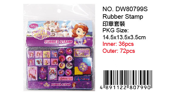 SOFIA THE FIRST RUBBER STAMP