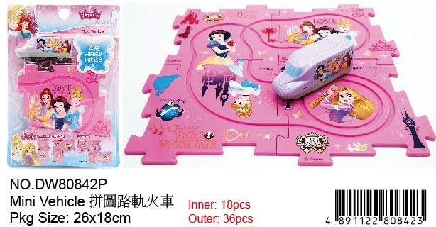 PRINCESS TRAIN SET