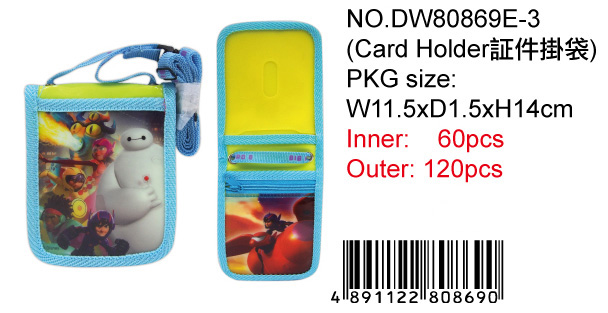 BIG HERO 6 CARD HOLDER