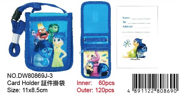 INSIDE OUT CARD HOLDER