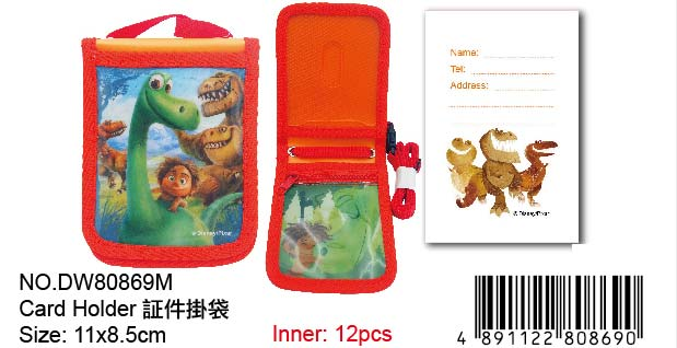 THE GOOD DINOSAUR CARD HOLDER