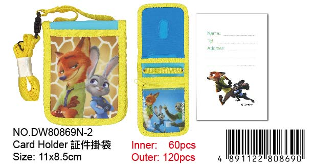 ZOOTOPIA CARD HOLDER