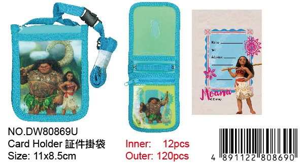 MOANA CARD HOLDER