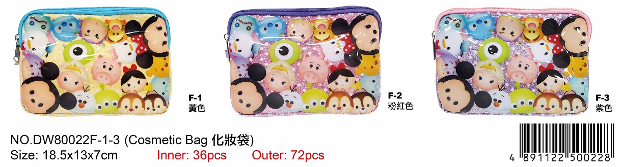 TSUM TSUM COSMETIC BAG
