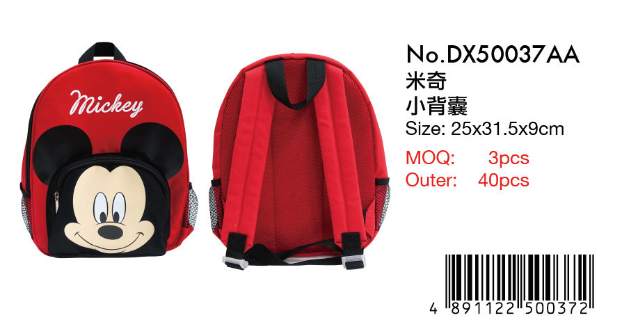 MICKEYBACKPACK