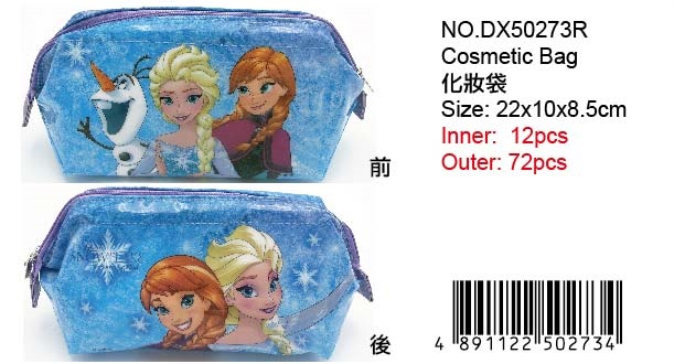 FROZEN COSMETIC BAG