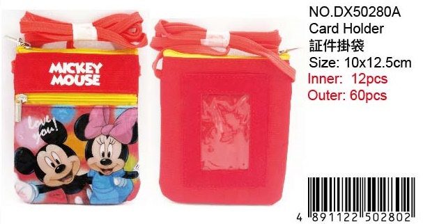 MICKEY CARD HOLDER
