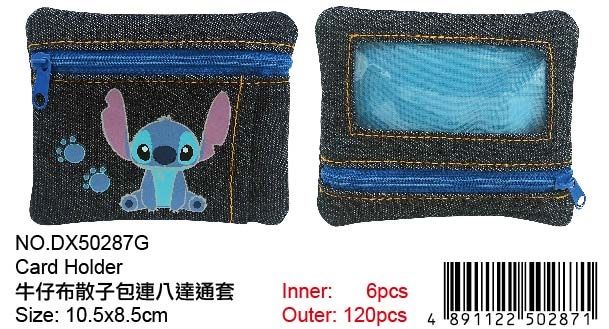 STITCH COIN PURSE