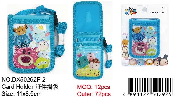 TSUM TSUM CARD HOLDER
