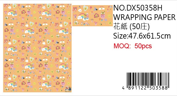 WINNIE THE POOH WRAPPING PAPER