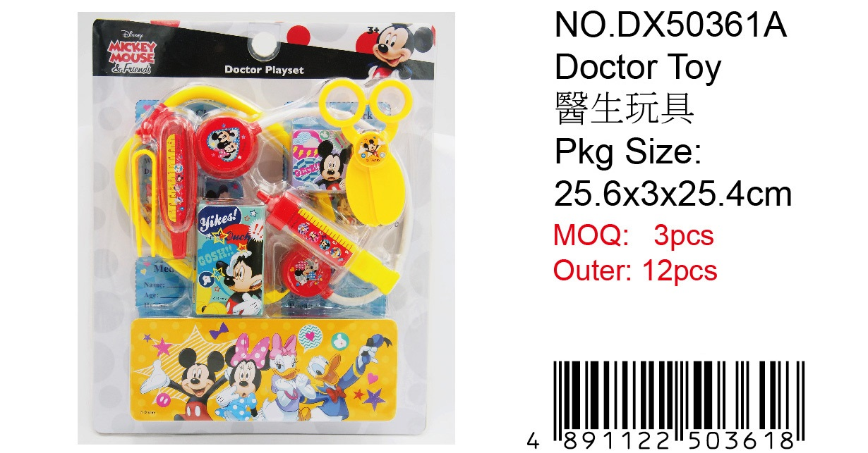 MICKEY DOCTOR TOY