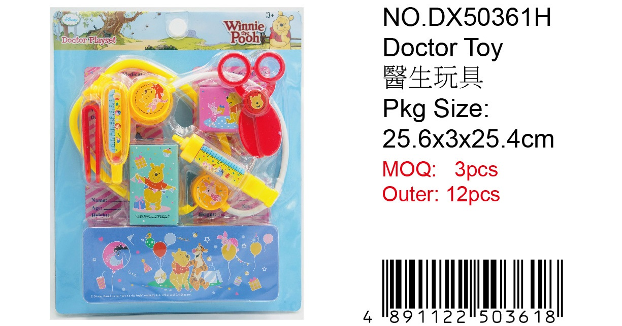 WINNIE THE POOH DOCTOR TOY