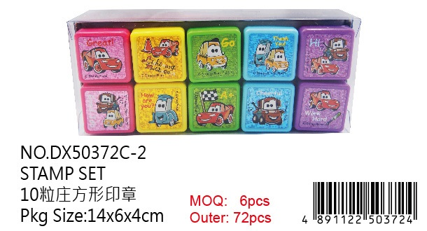 CARS STAMP SET