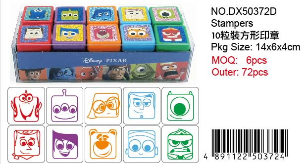 PIXAR STAMP SET