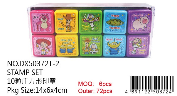 TOY STORY STAMP SET