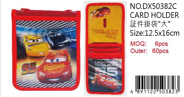 CARS CARD HOLDER