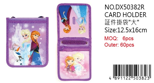 FROZEN CARD HOLDER