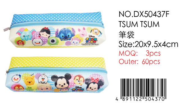 TSUM TSUM PENCIL BAG